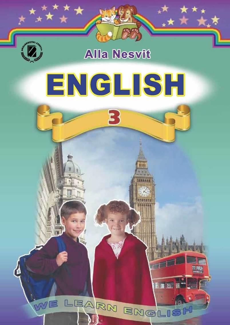 англійська гдз 3 мова клас.