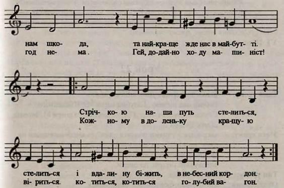 поурочный план по музыке песня голубой вагон